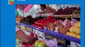 Produits de première nécessité Des prix toujours en hausse, surtout pour les fruits et légumes