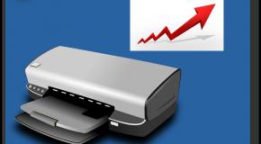 Imprimantes  Les prix repartent à la hausse avec le reconfinement